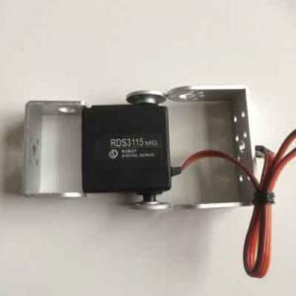 servomoteur numérique rds3115mg et bras métallique